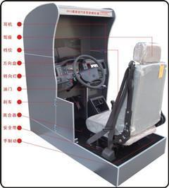 汽车驾驶模拟器 (KH-2013)
