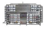 广东新九洲-纯净水生产线设备