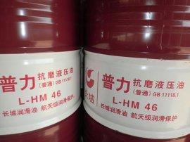 长城HM46号抗磨液压油15962985239