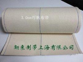 全棉食品帆布输送带 (AD-2000)