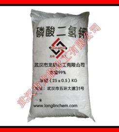 磷酸二氢钾叶面肥专用