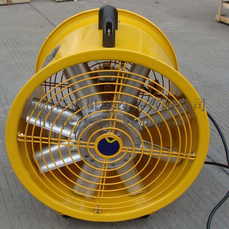 双面S型正反转八片叶粮库专用手提式耐高温防油防潮防爆型通风机