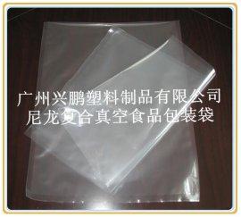 真空袋 食品级包装袋