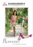 儿童脚踏无助力滑板礼品 领取高峰期 森宝迪儿童脚踏无助力滑板礼品