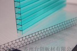 柳河县、梅河口市pc板喷涂 复合pc板 pc板隔断