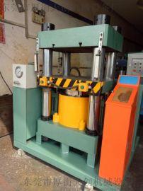 200吨四柱下缸油压机液压机工厂直销全国发货