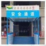 鄭州鋼筋加工區防護棚 施工現場防護棚