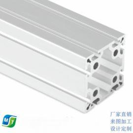 成都工业铝型材超大应力起重机手臂 铝合金机架厂家