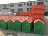 玻璃鋼垃圾箱  玻璃鋼公用設施  防腐耐磨