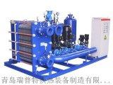 板殼式換熱器廠家如何處理換熱器串液、滴漏等現象