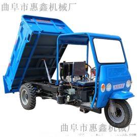 农村建设用工程三轮车/料斗加长加宽的三轮车