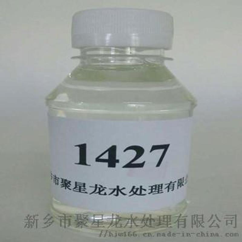 殺菌劑 十四烷基二甲基苄基氯化銨(1427) 作用
