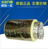 铝箔伸缩软管 4寸排风管排烟管通风管换气扇排气管