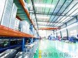 瑞普特板殼式換熱器生產廠家爲我國換熱器作出貢獻