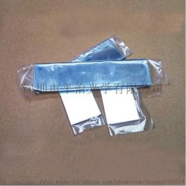镀铝反射镜 舞台灯光镀铝反射镜 镀铝反射镜价格