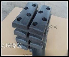 厂家直销MGE工程塑料合金滑块滑板