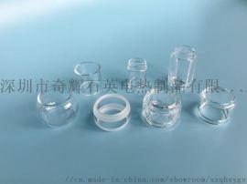 石英玻璃管加工定制玻璃管 油杯雾化器
