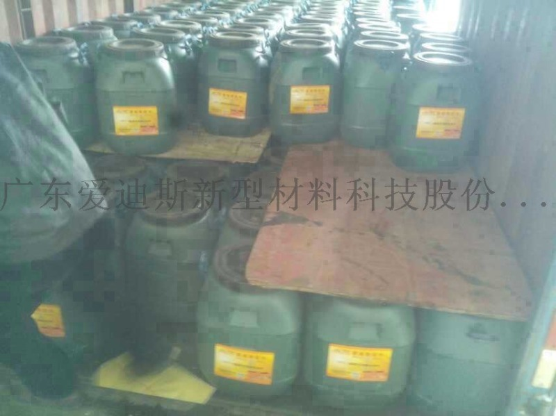 高聚物改性沥青防水涂料施工工艺