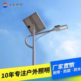 户外LED太阳能全套路灯30W小金豆大功率高亮