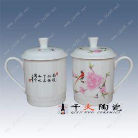 陶瓷水杯 陶瓷杯子定做 陶瓷茶杯厂家