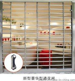 广东佛山不锈钢电动通花闸厂家,电动卷帘门价格批发新型豪华型通花闸