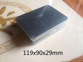 普洱茶铁盒|烟果|槟榔铁盒|保健品铁盒|长方形铁盒|