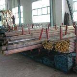 抚顺FDAC(DH2F)易切削热作压铸预硬模具钢