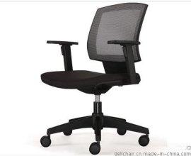 东莞办公椅厂家,东莞品牌办公椅,网布办公椅