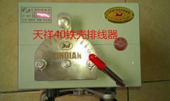 光杆排线机生产厂家GP40排位器