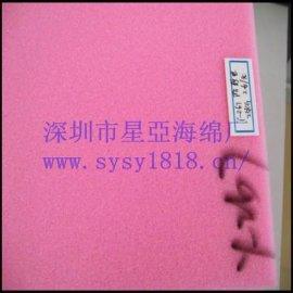 供应EVA包装盒内衬 一次成型热压盒 冲压成型包装盒