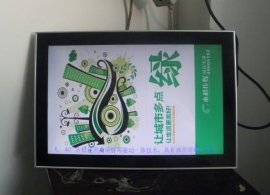 22寸壁挂式广告机  高清楼宇广告机