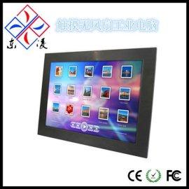 15寸工业控制电脑 工业级嵌入式千兆双网口一体机