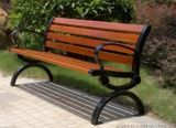 生產定製 實木公園長椅/戶外休閒椅/雙人公園椅(PB-9004)
