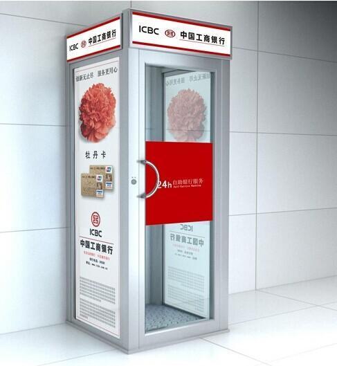 自助银行智能ATM机防护舱