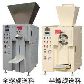 湿法硅酸锆包装机