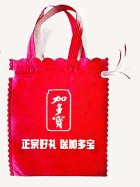 江西绿缘食品饮料手提袋