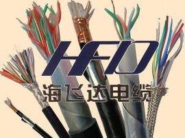 聚乙烯绝缘铁路信号电缆PTYV