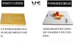 聚乙烯菜板与传统菜板的不同