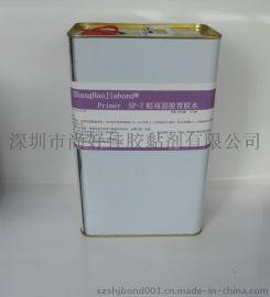硅胶粘双面胶背胶水,硅胶贴3M双面胶处理剂