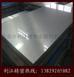310s不不锈钢板 2520不锈钢板 进口不锈钢板