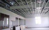 领航轻钢龙骨:吊顶,隔墙