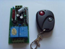 遙控開關遙控器12伏2路無線/電機正反轉 帶外殼 帶電池