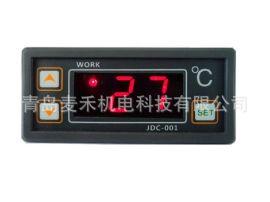 供应金典微电脑控制器JDC-001 冷库制冷/渔缸温度控制器
