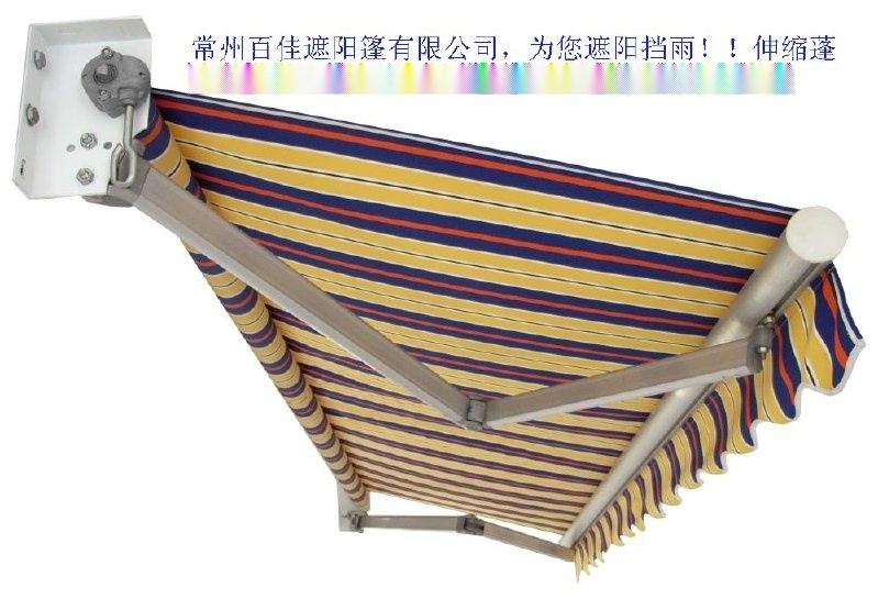 遮阳棚/伸缩遮阳棚/  常佳伸缩遮阳篷