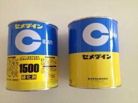施敏打硬1500A/B环氧树脂胶