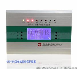 变压器保护/差动保护/过流保护测控装置