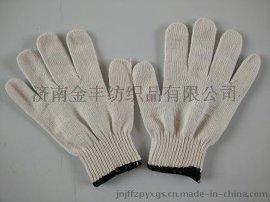 棉纱 防护手套 劳保手套黑边A40g 工作纱线手套 厂家批发