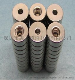 可定做烧结钕铁硼强力磁铁超强吸力 强磁圆环吸铁石12.5*5直孔3.5mm