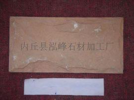河北蘑菇石 高粱红蘑菇石文化石 红色蘑菇石