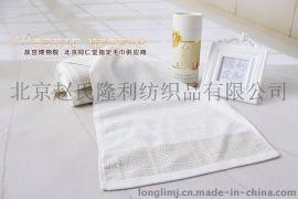 【包邮】20年毛巾 定制LOGO包装纯棉广告礼品毛巾